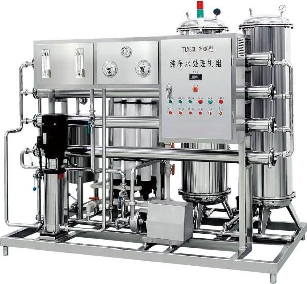 Giá hệ thống lọc nước tinh khiết